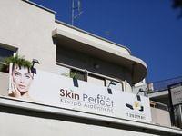 Skin Perfect Spa - 7