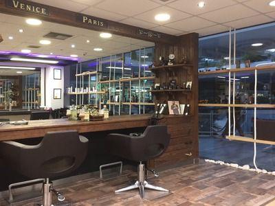 Beauty Plaza Coiffure - 1