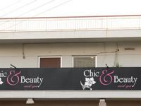 Chic & Beauty Med Spa - 19