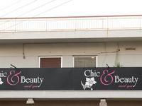 Chic & Beauty Med Spa - 19