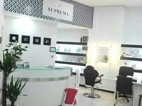 Suprema Studio De Beleza
