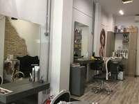 Sia's Petit Salon - 2