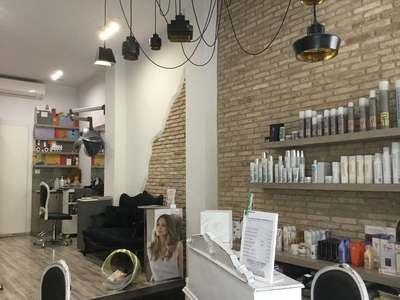 Sia's Petit Salon - 1