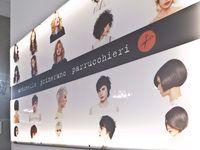 Antonello Primerano Parrucchieri - 11