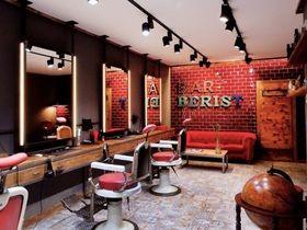 The Barberist Torrijos