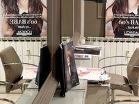 Beppe Ricagno Class Hair Salon - 2