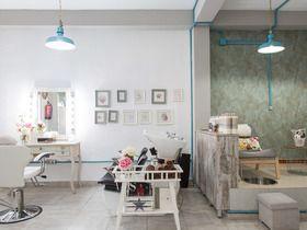 Aguapanela Boutique De Belleza
