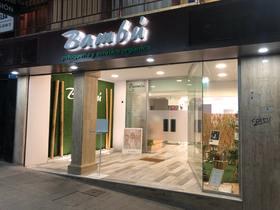 Bambú Peluquería Y Estética Orgánica