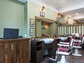 Skilio Barbershop - Via Stelluti