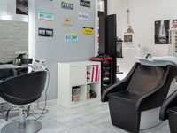 Goo Hair Studio - 14
