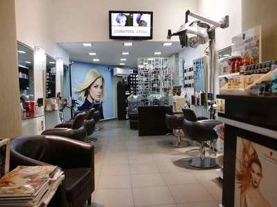 Kalatheris Hair & Beauty Salon - 1