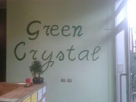 Green Crystal Srl Estetica-benessere-massaggi