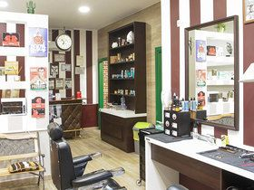 Chapeau Barber Shop