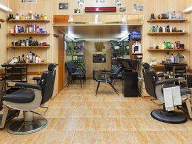 Peluquería Barbería Manolo's