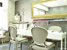 Baboushka - L'atelier De Beauté Paris 16