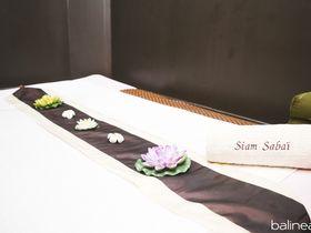 Siam Sabaï